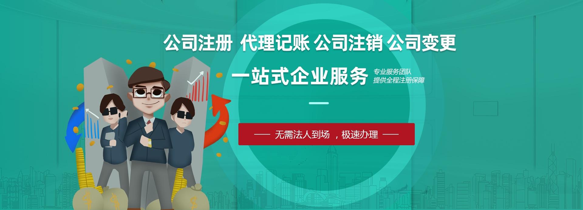 龙8国际老虎机财务代理