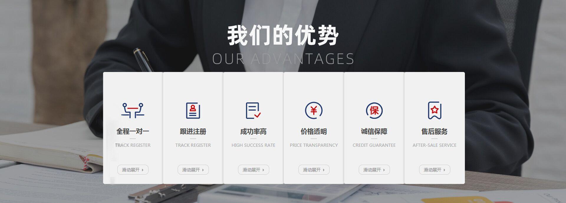 龙8国际老虎机工商代办